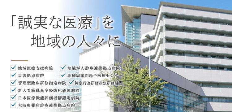 東 大阪 市 給付 金 いつ 振り込ま れる
